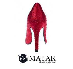 advertiser Profitshare Matar.ro