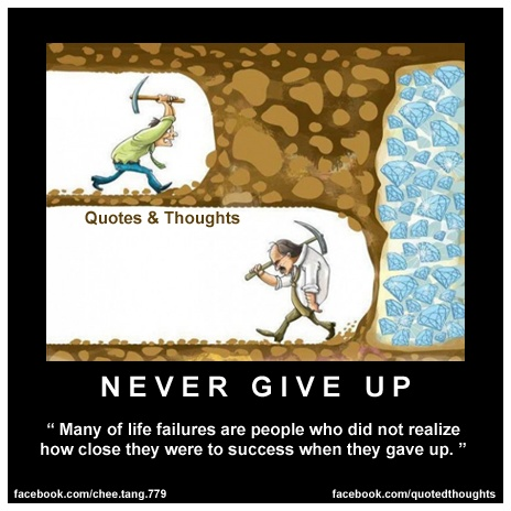 4-never-give-up